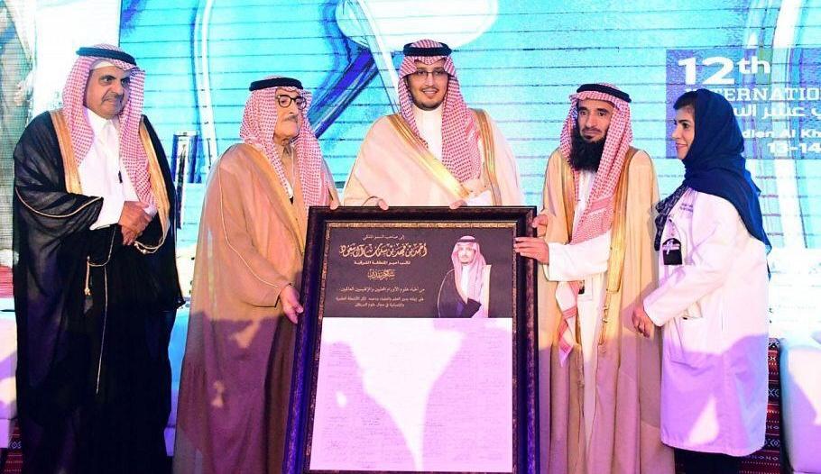 الأمير أحمد بن فهد يكرم الفائزين بجائزة أمير الشرقية لأبحاث السرطان