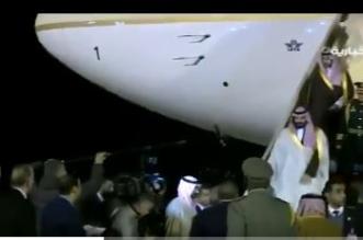 فيديو.. لحظة وصول ولي العهد إلى الجزائر - المواطن