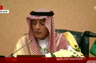 #الجبير: #قطر تعرف المطلوب منها وننتظر عودتها كعضو فاعل في #مجلس_التعاون - المواطن