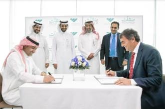 السعودية للاستثمار الجريء توقع مذكرة تفاهم مع المستثمر الأمريكي تيم دريبر - المواطن