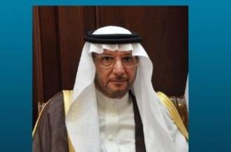 العثيمين : دول العالم الإسلامي تستفزع بالتجربة السعودية في مواجهة دُعاة التصنيف والإقصاء - المواطن