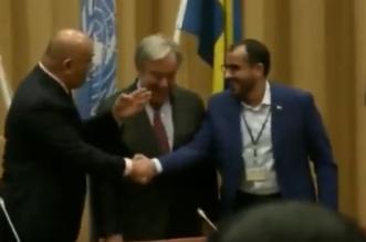 فيديو.. مصافحة بين وزير الخارجية اليمني ورئيس وفد الحوثيين في مباحثات السويد - المواطن