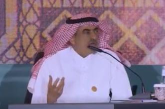 بث مباشر لوقائع الجلسة الرابعة من ملتقى #ميزانية_السعودية_2019 - المواطن