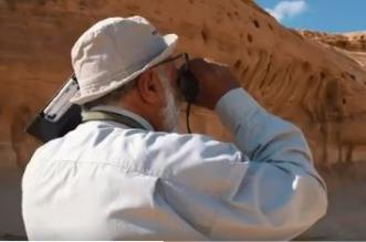 فيديو.. قصة العم حماط وكيف أصبحمسّاحًا أثريًّا مع الهيئة الملكية لمحافظة العلا - المواطن