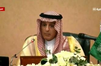 #الجبير : #الإمارات تتسلم رئاسة الدورة الـ40 لمجلس التعاون الخليجي - المواطن