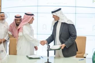 مساجدنا توقع عقد إنشاء مسجد سلطان بن سلمان على طريق مكة المدينة - المواطن