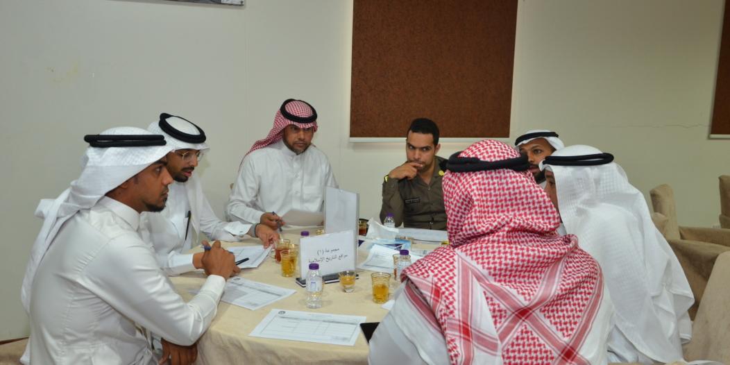 سياحة #المدينة_المنورة تستعرض أهداف ومنجزات السعودية وجهة المسلمين