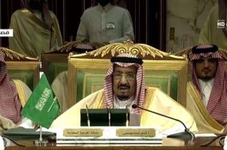 الملك سلمان: حريصون على صيانة كيان مجلس التعاون - المواطن
