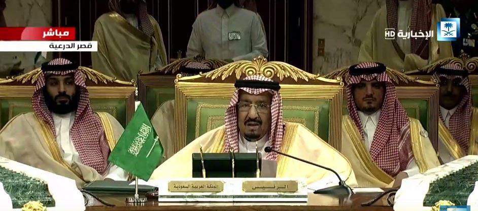 الملك سلمان: حريصون على صيانة كيان مجلس التعاون