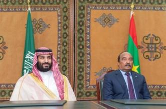 فيديو.. ولي العهد يشهد توقيع 3 اتفاقيات ومذكرات تفاهم مع موريتانيا - المواطن
