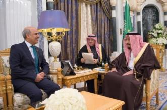 الملك يستقبل سفير باكستان - المواطن