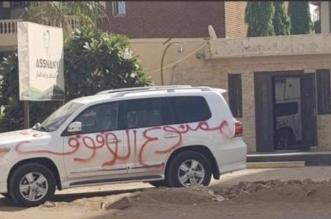 مواطن يكتب على سيارة توقفت أمام منزله تفجر حالة من الجدل - المواطن