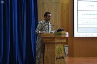 العقيد المالكي: التحالف يدعم مفاوضات السويد ويدمر تحصينات الحوثيين في عدة جبهات - المواطن