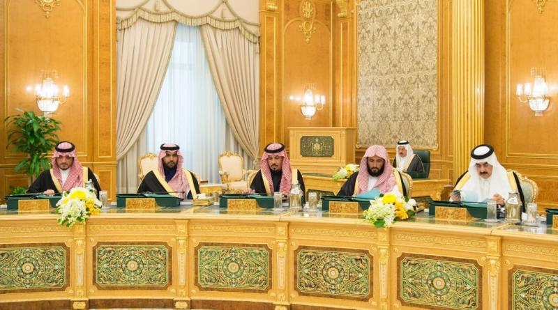 برئاسة الملك سلمان .. مجلس الوزراء يوافق على النظام البحري التجاري - المواطن