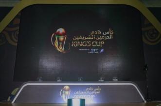 إليك مباريات دور الـ64 من كأس الملك سلمان - المواطن