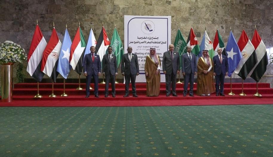 الاتفاق على إنشاء كيان يضم الدول العربية والإفريقية المشاطئة للبحر الأحمر وخليج عدن