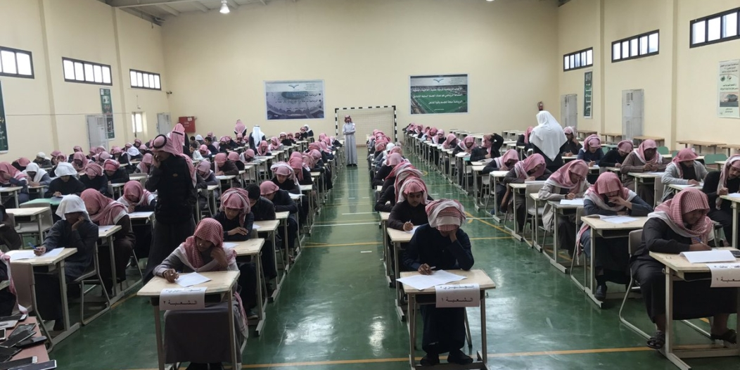 انطلاق #الاختبارات_النصفیة بمختلف المدارس بـ #المملكة