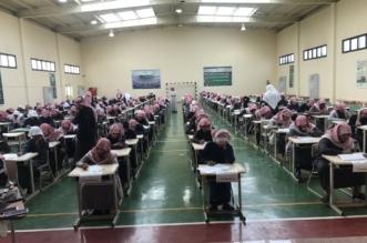 انطلاق #الاختبارات_النصفیة بمختلف المدارس بـ #المملكة - المواطن