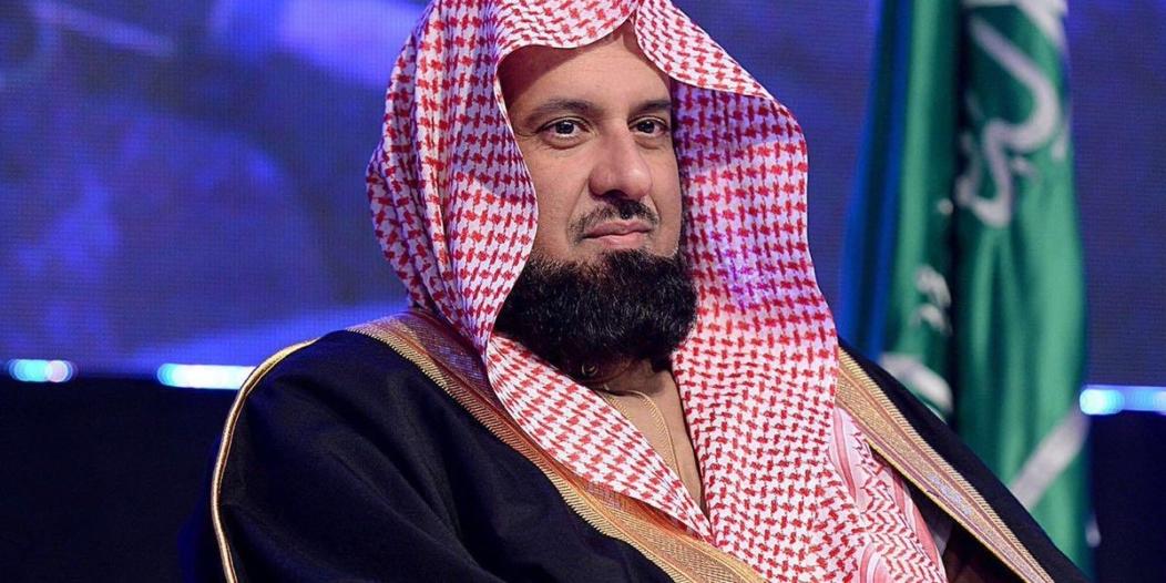رئيس الهيئات يشكر الملك سلمان بمناسبة تمديد تعيينه