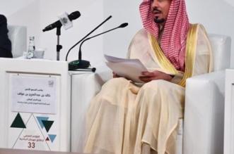 """وزير الحرس الوطني لـ""""المواطن"""" : إن لم تتسع أبواب #الجنادرية لضيوف المملكة تسعهم عيوننا وقلوبنا - المواطن"""