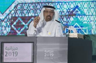 الفالح : 5 تريليونات ريال قيمة الثروة التعدينية السعودية - المواطن