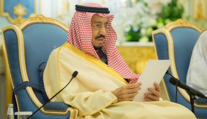 الملك سلمان: الثقافة تمثل قاسماً مشتركاً أساسياً بين شعوب العالم وعاملاً مهماً لتعزيز الأمن والسلم
