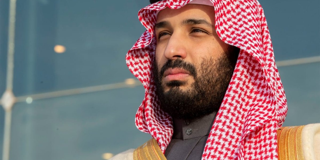 #باكستان تستعد لزيارة ضيفها الكبير الأمير محمد بن سلمان