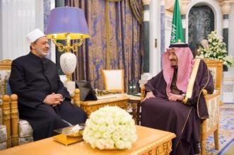 الملك سلمان يثني على دور الأزهر في خدمة قضايا الأمة الإسلامية - المواطن