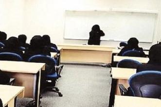 طالبات الثانوية الرابعة في الخميس دون معلمة فيزياء.. والصدمة أكبر! - المواطن