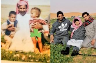 صورتان يفصل بينهما 38 عاما.. أب وابناه في روضة السبلة - المواطن