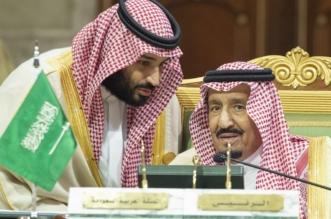 الملك سلمان وولي العهد محمد بن سلمان خط أحمر - المواطن