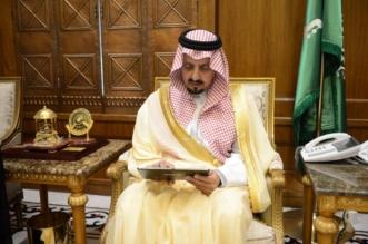 أمير عسير يدشن جائزة الأمير فيصل بن خالد للمعلم - المواطن