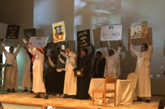 شاهد بالصور .. هكذا احتفت جمعية أسر التوحد باليوم العالمي للإعاقة - المواطن