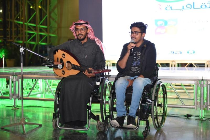 صور.. #مهرجان_حركات_الثالث يطالب بتمكين ذوي الإعاقة - المواطن