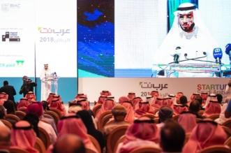 صور.. منشآت تطلق مسار الشركات الناشئة بالتزامن مع ملتقى عرب نت - المواطن