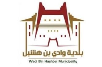 بلدية وادي بن هشبل تتجاهل تكريم الإعلاميين - المواطن