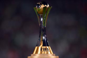 كأس العالم للأندية 2018