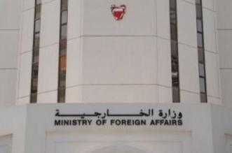 ألبانيا تطرد اثنين من الدبلوماسيين الإيرانيين.. والبحرين تعلق - المواطن