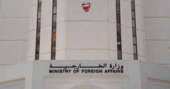 ألبانيا تطرد اثنين من الدبلوماسيين الإيرانيين.. والبحرين تعلق