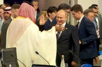 الكرملين يعلق على مصافحة بوتين وولي العهد في قمة العشرين - المواطن