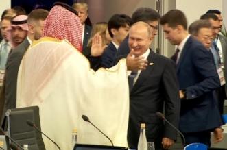 فيديو.. هذا ما حدث في #قمة_العشرين .. إشادة ومصافحة حارة ولقاء - المواطن