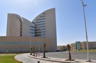 #نجران في عهد الملك سلمان بن عبدالعزيز .. مشروعات تنموية لتحقيق التنمية المستدامة - المواطن