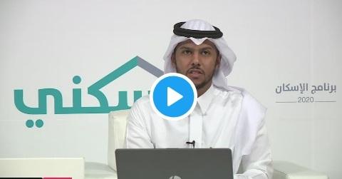 فيديو.. #سكني يحقق مستهدفه للعام الثاني بتوفير أكثر من 300 ألف خيار سكني وتمويلي
