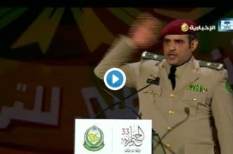فيديو.. قصيدة الشاعر مشعل الحارثي بافتتاح مهرجان #الجنادرية_33 - المواطن
