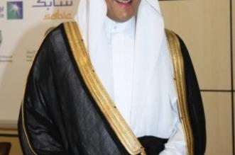 سلطان بن سلمان:مهرجان ذوي الإعاقة برنامج غير مسبوق لتعزيز ثقافة الدمج - المواطن