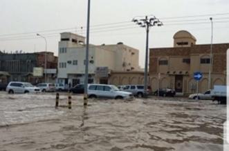 الحالة المطرية الثالثة كشفت ضعف التصريف في بعض مناطق المملكة - المواطن