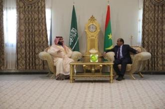 مباحثات بين ولي العهد والرئيس الموريتاني في نواكشوط - المواطن