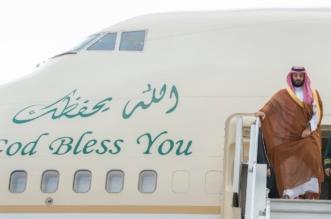 خبر زيارة ولي العهد الأكثر قراءة على وكالة أنباء الجزائر - المواطن