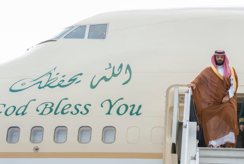 خبر زيارة ولي العهد الأكثر قراءة على وكالة أنباء الجزائر
