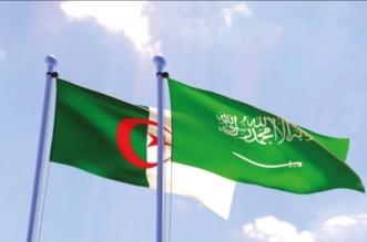 يناقش عدة ملفات.. منتدى الأعمال السعودي الجزائري ينطلق اليوم - المواطن